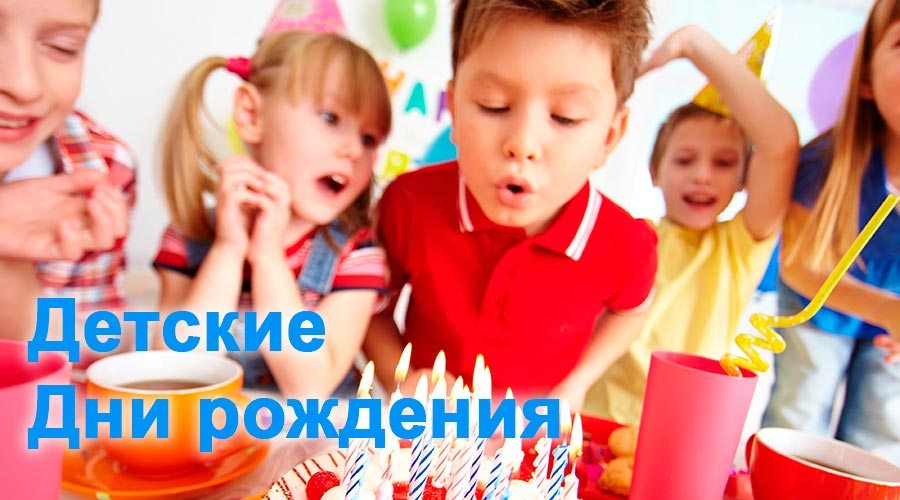 Group of adorable kids looking at birthday cake with candles, cute boy blowing on them